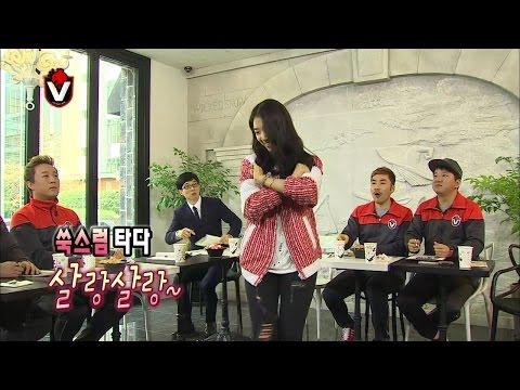 TVPPPark Shin Hye - Amazing dance ability, - † † ! @ Infinite Challenge