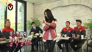 【TVPP】Park Shin Hye - Amazing dance ability, 박신혜 - 씨스타