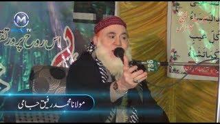 Bayan Maulana Rafiq Jami  | Rawalpindi |  مولانا رفیق جامی بیان | راولپنڈی