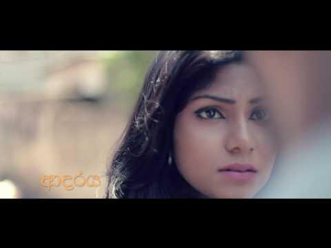 Samada Man Obe - Gayan Arosha Music Video Trailer