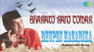 Sharadi Rani Tomar | Assamese Song | Bhupen Hazarika