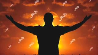 Aa ja yar by Saeen Zahoor Mp3.wmv