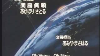小坂由美子 「REASON」「ENERGY OF LOVE」「永遠の孤独」「LONELY HEART」