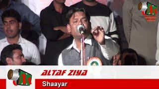 Altaf Ziya, Sakinaka Mushaira, 22/04/2016, Con. ABDUL RAHIM DADA, Mushaira Media