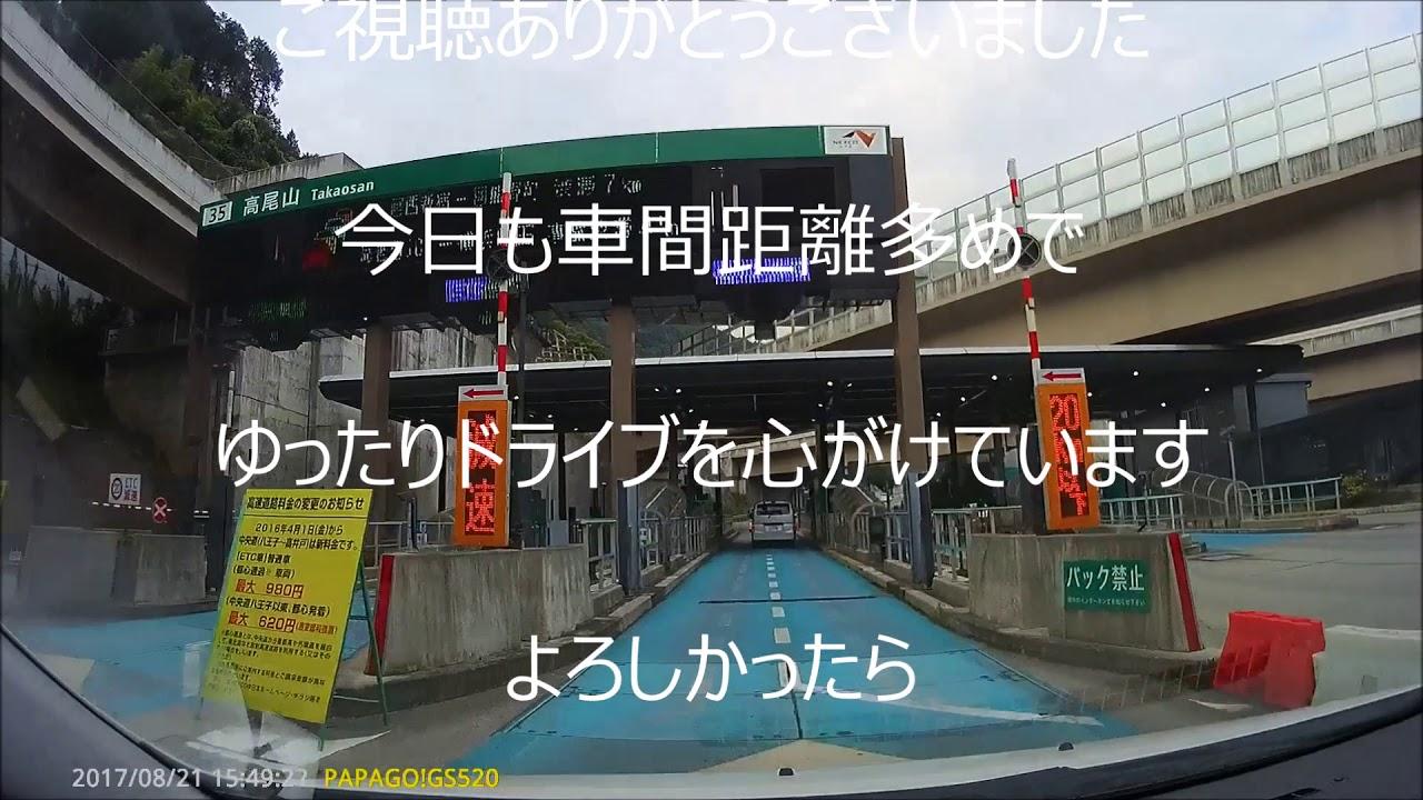 東京医科大学 八王子医療センタ...