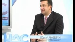 видео Ндс и бизнес. - Официальный Форекс сайт трейдера ВебМастераМаксима