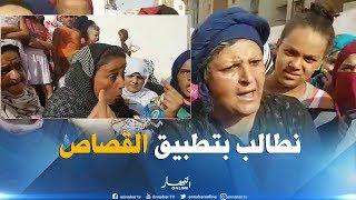 """جيران الطفلة """"سلسبيل"""" يطالبون بتطبيق القانون وإعدام الجاني"""