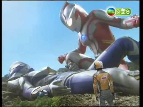 超人梅比斯 超精彩場面 之 科巡隊的驕傲 (藍武士同梅比斯合力而戰)