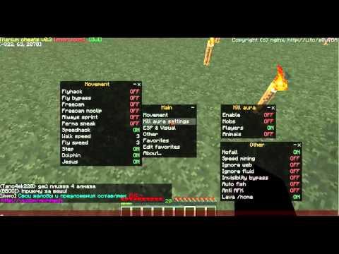 скачать читы на Mix Server - фото 3