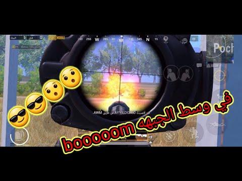 Видео: سولو جلد ع الكتلوك pubg mobile