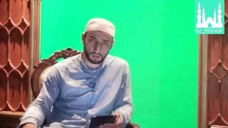 Основы Ислама | Хадису Кудси № 1