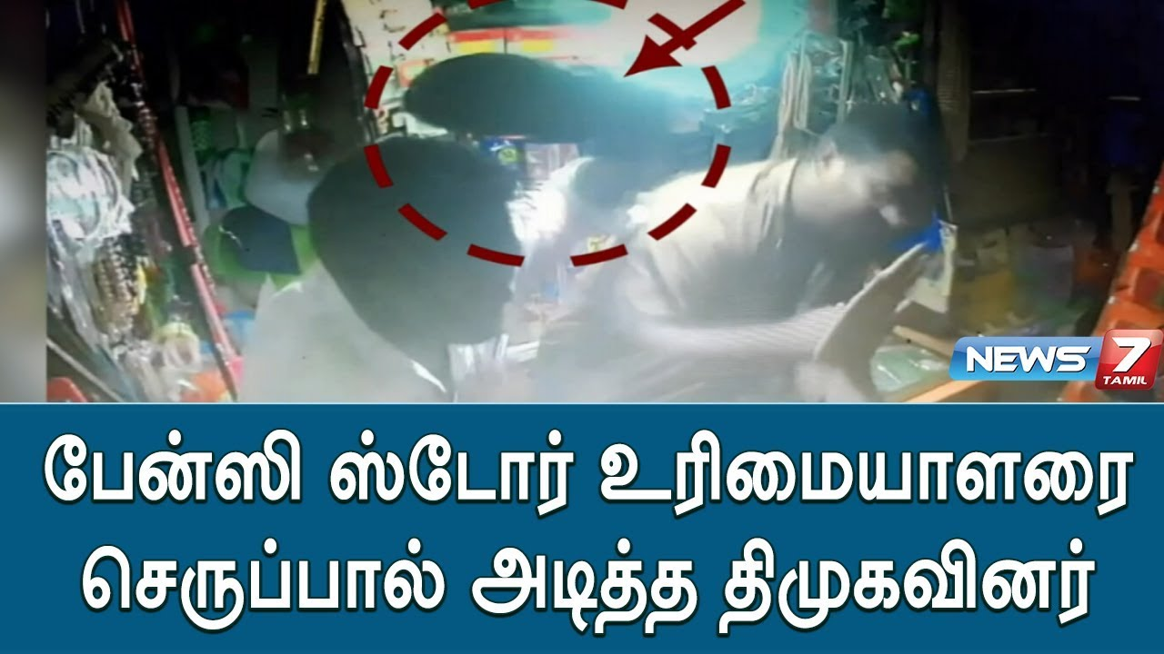 News7 Tamil | News7 | Global Tamil News Channel | Online news for