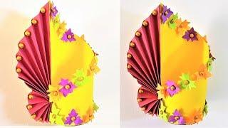 Paper Flower Vase | How To Make Easy  Paper Flower Vase At Home | Easy Paper Craft