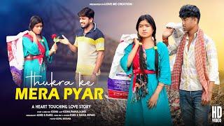 Thukra Ke Mera Pyar Mera Intezam Dekhegi | Sad Love Story | New Songe  | love Me Creation | #youtube