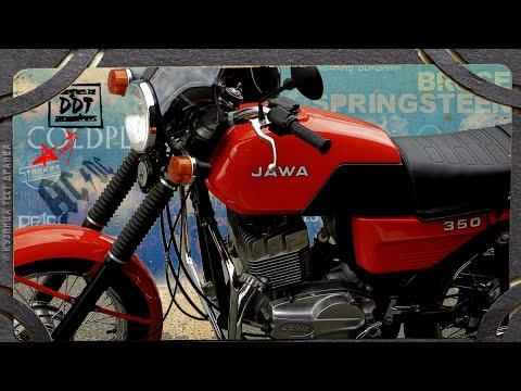 JAWA 350-638 тест