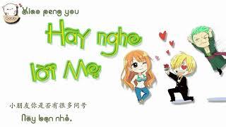 【Vietsub】 Hãy Nghe Lời Mẹ Cover Tik Tok ( 听妈妈的话 ) Jay Chou( 抖音)