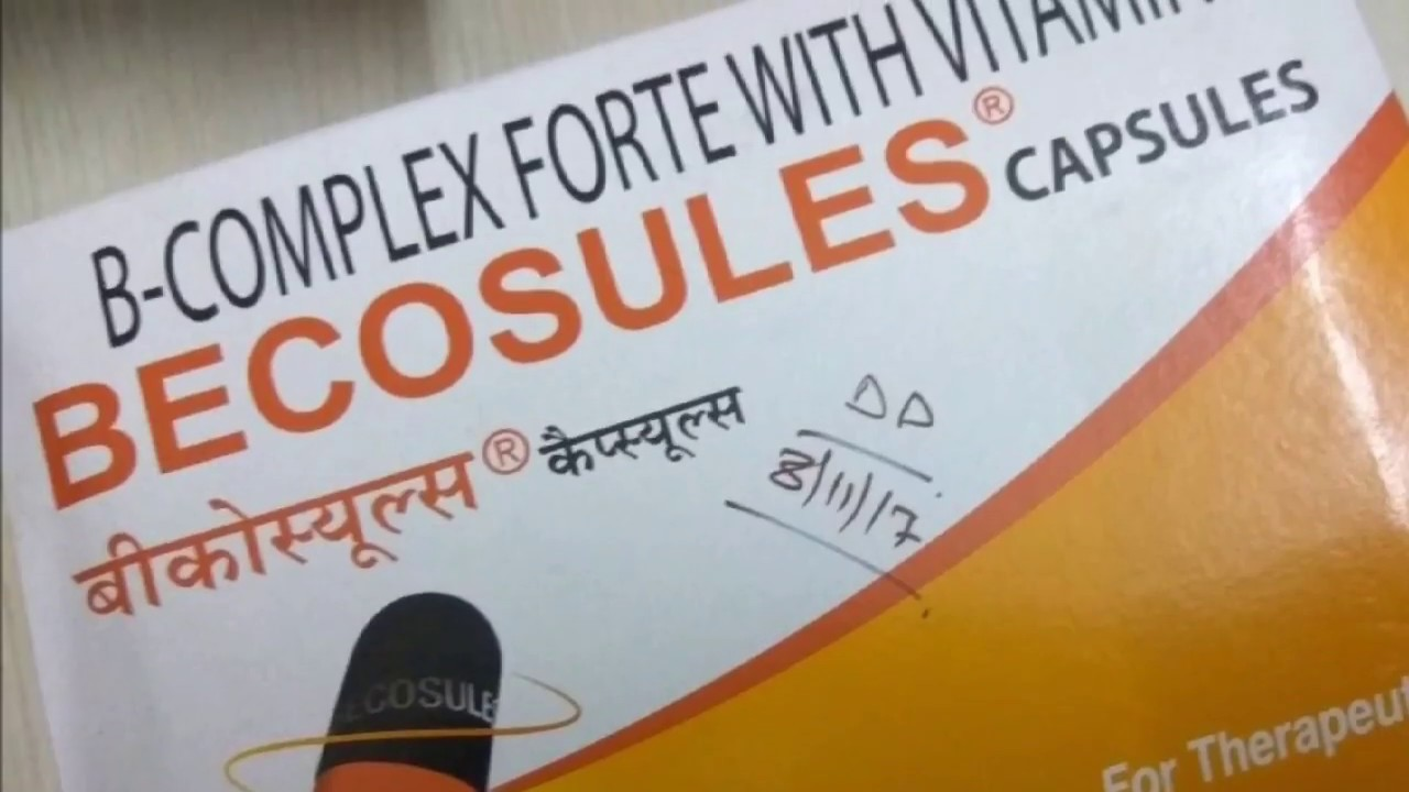 Becosules Capsules क फ यद B Complex With Vitamins