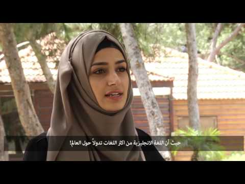 Experience of English Courses by British Council through AQU Students