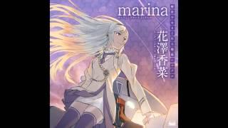 marina - エテルナ