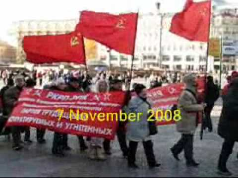 Russian Communist Workers Party Rally