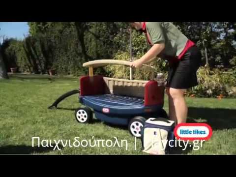 Βαγόνι Παιχνιδιού - Παγκάκι 3-σε-1 Little Tikes by Playcity.gr