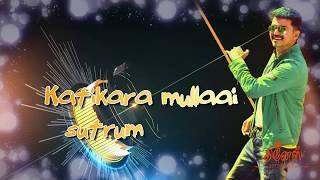 Anbendra otrai sollai  Velaiutham song with lyrics