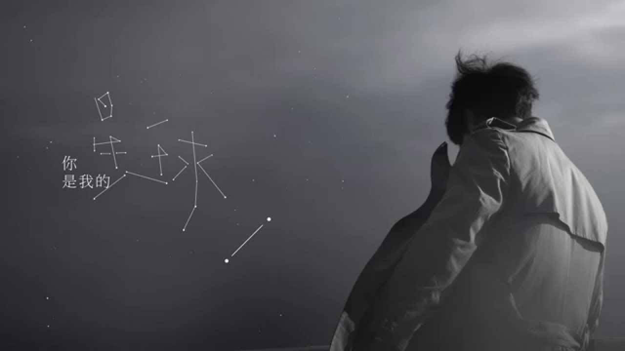 吳克群 - 你是我的星球 (原版伴奏) - YouTube