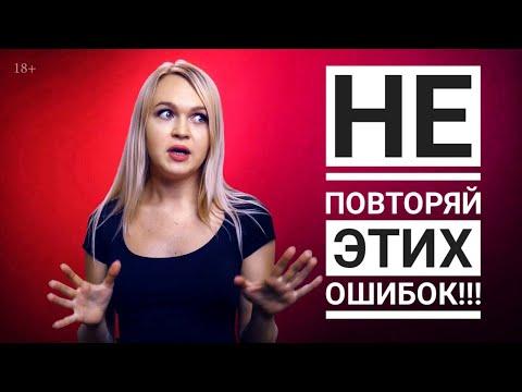Секс учеба видео