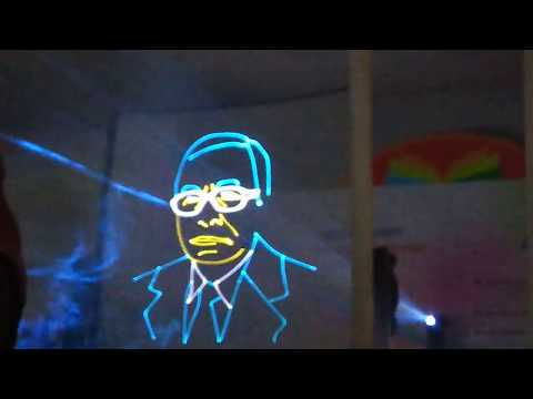 Laser show of 15th years celebration of Southeast University