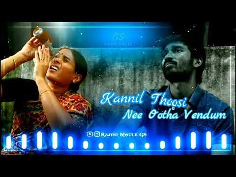 Whatsapp Status Tamil - Amma Sentiment Song Cut... | Lyrics | Dhanush Hits | Vip | GS