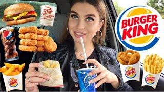 CHEATDAY | БУРГЕР КИНГ | BURGER KING | картошка, нагетсы, мороженое | мукбанг | ice cream, fries