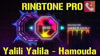 Yalili Yalila || New Arabic Song || Balti Feat Hamouda || RINGTONE PRO || Ya Lili - Pop
