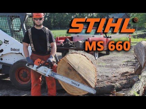 Бензопила STIHL MS 660
