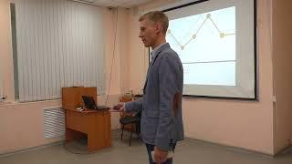 Михаил Соловьёв - Как заработать на арбитраже трафика