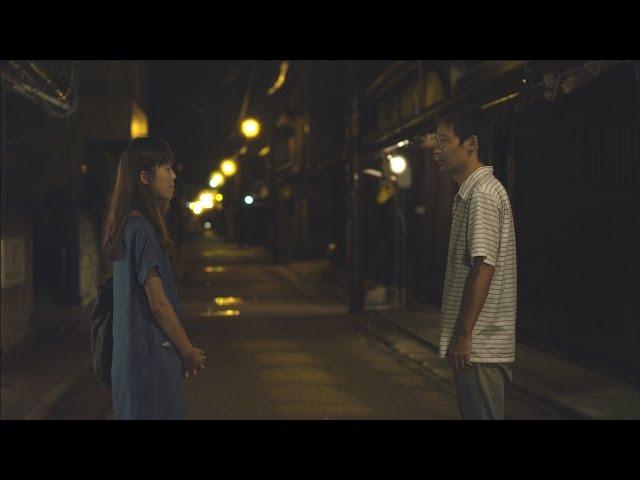 奈良県五條市を舞台にした一作!映画『ひと夏のファンタジア』予告編