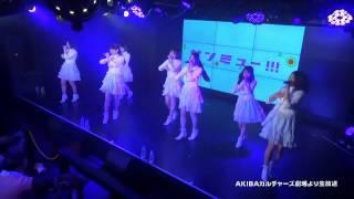 火曜定期公演「LIVEでSUN_YOU」 Vol.16 大好きな先輩へ・・・ さんみゅ...