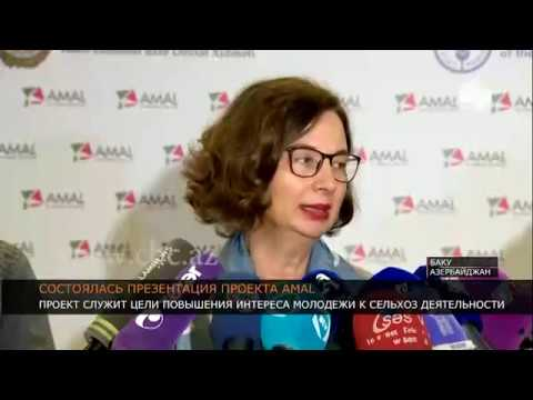 Минсельхоз Азербайджана представил программу по привлечению молодежи в аграрный сектор