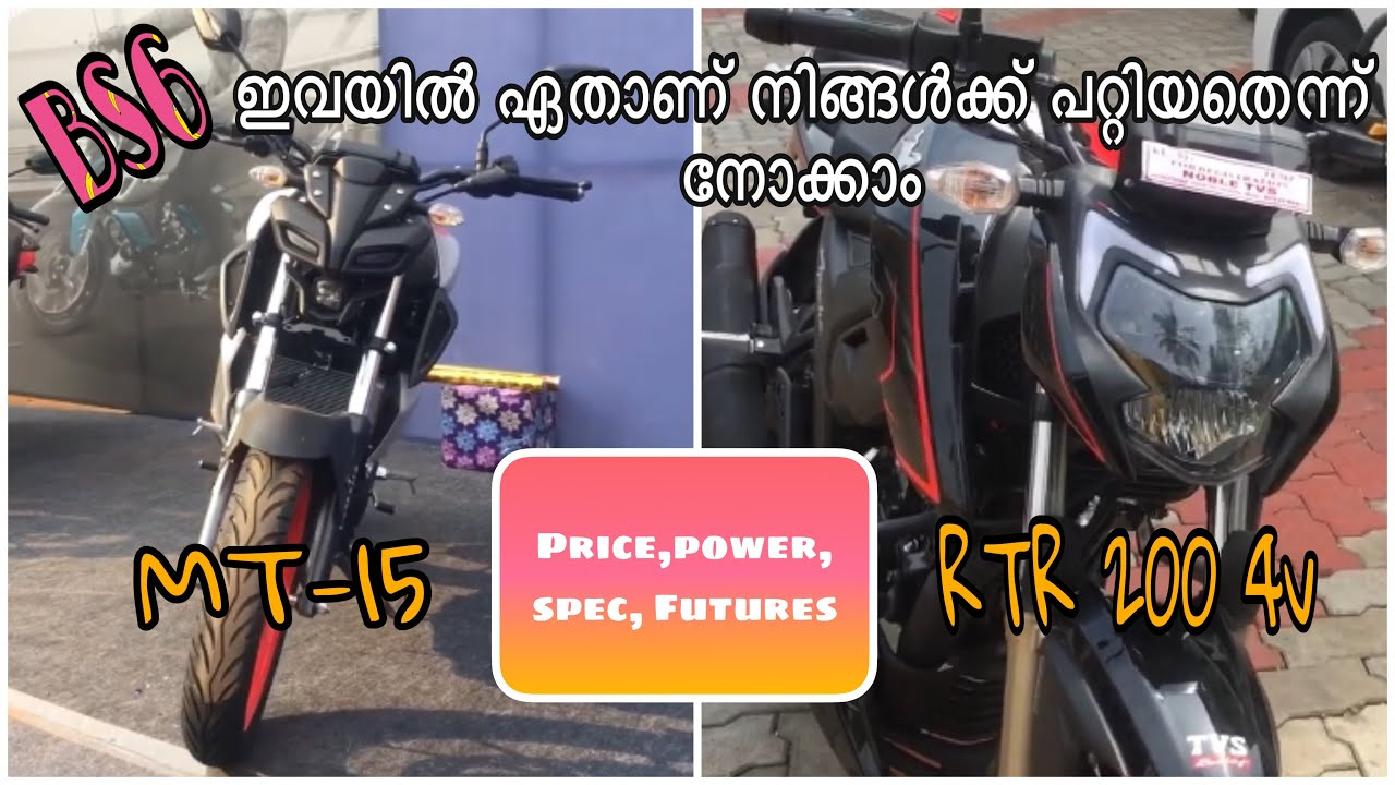 Download RTR 200 4v Vs MT15 Comparison Review Malayalam || RTR 200 bs6 vs MT 15 bs6