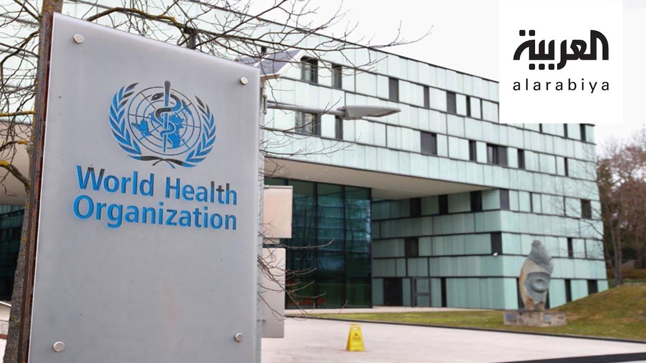 الصحة العالمية تتراجع وتغير أقوالها حول عدوى كورونا