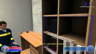 видео Оперативное управление электрохозяйством