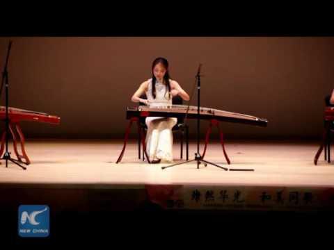 Chinese Folk Music Performed in U.S. University