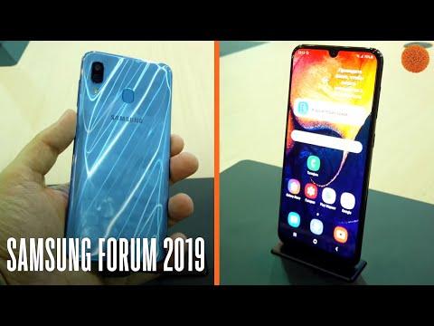 Итоги презентации Samsung Forum 2019 | COMFY