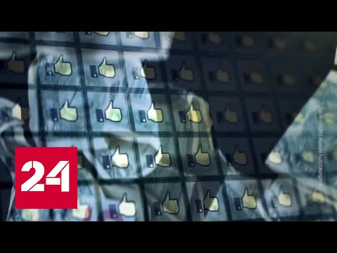 Apple наказала Facebook за нарушение правил App Store - Россия 24