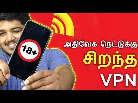 ரகசியத்துக்கு சிறந்த VPN | Best VPN For Android In Tamil - Wisdom Technical