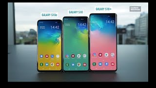 Meet the Samsung Galaxy S10 range