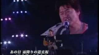 2006.9.24 青春グラフィティー 細坪さんのギターは故・天野滋さんの形見...