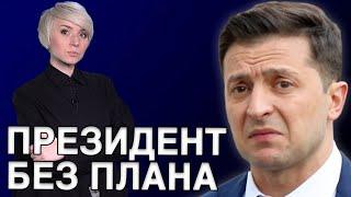 Смотреть всем! Полный провал власти! Тревожное будущее Украины!