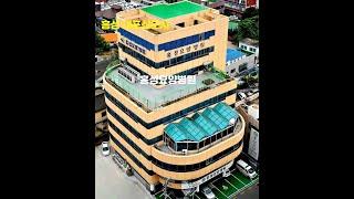 홍성요양병원 홍성시내 보건복지부인증 요양전문병원
