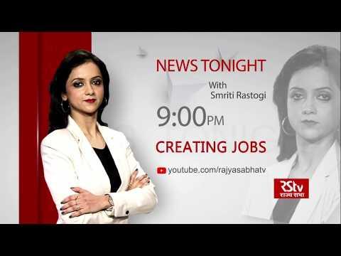 Teaser - News Tonight: Creating Jobs | 9 pm