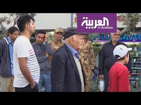 ارتفاع معدلات البطالة في إيران